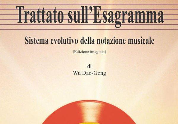 Wu-Dao-Gong-trattato-sullesagramma
